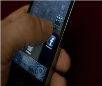 قبل ظهور أعراضه...تطبيق هاتف يشخص الإصابة بفيروس كورونا