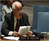 فلسطين تطالب الأمم المتحدة بالدفاع عن القانون الدولي والقرارات المتخذة بشأن قضيتها