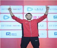 صورة| تأكيدًا لـ«بوابة أخبار اليوم».. اتحاد «الوشو كونغ فو» يوقف بطل مصر