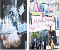 الدعاية الانتخابية.. «السوشيال ميديا» تفرض نفسها على حملات المرشحينبسبب كورونا