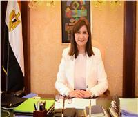 وزيرة الهجرة تدعو المصريين بالخارج للمشاركة في انتخابات مجلس الشيوخ