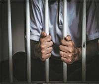 تجديد حبس المتهمين بغسل 750 مليون جنيه حصيلة الإتجار في المواد المخدرة