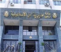 بالأسماء.. حركة التنقلات الداخلية بمديرية أمن الإسماعيلية