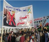 الجيش الليبي: الاتفاقيات بين حكومة الوفاق وتركيا تفتقر إلى الشرعية