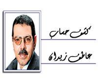 اليوم، يحق لكل مصرى، أن يتباهى ببلده، وجيشه، وقيادته القوية الواعية الحكيمة