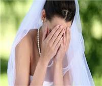 قصص وعبر| صرخة زوجة.. ومفاجأة في ليلة زفافها