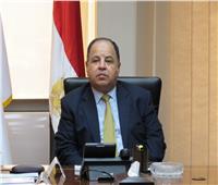 """وزير المالية: نستهدف حركة سلع تصل لـ 120 مليار جنيه من مبادرة """"ميغلاش عليك"""""""