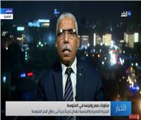 الغباشي: هناك تقارب مصري فرنسي يمنع أي تعدٍ تركي في نطاق المتوسط