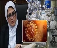 هل نجحت مصر في تجاوز ذروة جائحة «فيروس كورونا»؟