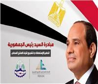فيديو| خبير: مصر تمتلك رؤية واضحة ومبادرة تشجيع المنتج المحلي تعكس عملية الإصلاح