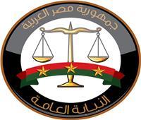 النيابة العامة تأمر بإحالة ستة متهمين فى واقعة التعدي على منة عبد العزيز