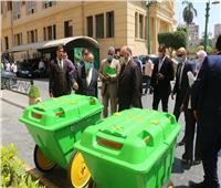 10 صناديق متحركة لجمع القمامة هدية لمحافظة القاهرة بمناسبة عيدها القومي