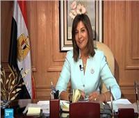 خاص| الهجرة تنفي تنازل الشاب المصري المعتدى عليه بالكويت عن المحضر