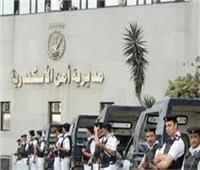 إعلان الحركة الداخلية لضباط مباحث الإسكندرية 