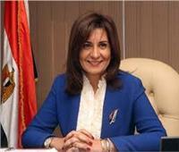 وزيرة الهجرة تطالب بعدم عرض فيديو الاعتداء على الشاب المصري