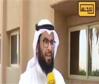 فيديو| رئيس جمعية صباح الأحمد بالكويت: استقلت جبرًا لخاطر المصري المعتدى عليه