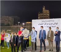 صور وفيديو| وزير الشباب يشهد ختام دوري مراكز الشباب بالمركز الأوليمبي بالمعادي