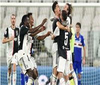 رسميًا.. يوفنتوس بطلا للدوري الإيطالي بعد الفوز على سمبدوريا