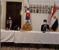 في مؤتمره الأول.. سفير كوريا الجديد: مصر شريك مهم واقتصادها كبير ومتنامي