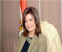 رسالة شكر من وزيرة الهجرة لرئيس جمعية «صباح الأحمد» على موقفه مع العامل المصري