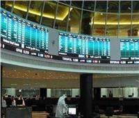 بورصة البحرين تختتم جلسة اليوم بتراجع المؤشر العام للسوق المالي