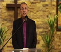 """المجلس الإنجيلي يعلن رفضه لكتب """"المعنى الصحيح لإنجيل المسيح"""""""
