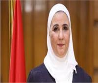 """وزيرة التضامن: مبادرة """"حياة كريمة"""" تستهدف 400 ألف أسرة"""