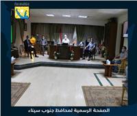 فودة يلتقي وفد وزارة التعليم العالي لمناقشة بعض المشكلات والحلول الخاصة بجامعة الملك سلمان
