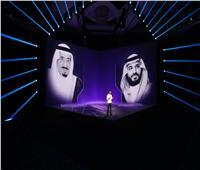 السعودية أزاحت الستار عن أكاديمية مهد