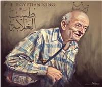 بعد وفاته بأقل من ساعة.. «طبيب الغلابة» يتصدر تويتر