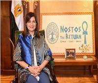 وزيرة الهجرة توجه كلمة في المؤتمر العالمي العاشر للشباب القبرصي بالخارج