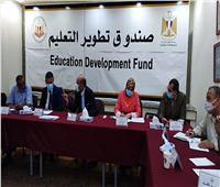 صور| «تطوير التعليم بالوزراء» يعلن موعد بدء العام الدراسي الجديد بالمجمعات التكنولوجية