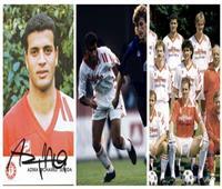 في مثل هذا اليوم.. عظيمة يسجل أول أهداف المصريين في كأس ألمانيا