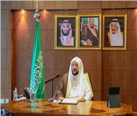 وزير الشؤون الإسلامية السعودي يدشن البرنامج الدعوي «حج بسلام وأمان»