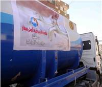 طوارئ بمياه سوهاج لتأمين وصول مياه الشرب للمواطنين خلال عيد الأضحى