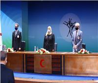 نيفين القباج تشهد تكريم رئيس البعثة الدولية للهلال الأحمر فى مصر