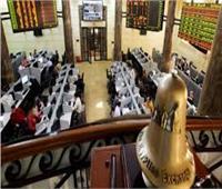 البورصة المصرية تختتم اليوم بتراجع رأس المال السوقي 262 مليون جنيه