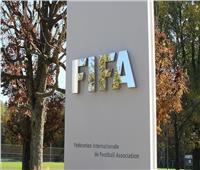 مجلس الفيفا يوافق على التعديلات الجديدة حول ركلات الجزاء