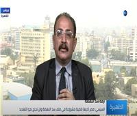 بالفيديو| طارق فهمي: مصر تستبعد الحل العسكري لأزمة سد النهضة الآن