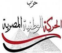 رئيس «الحركة الوطنية» يهنئ الشعب والرئيس السيسي بعيد الأضحى المبارك