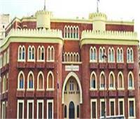 تقدم جامعة الإسكندرية 118 مركزاً في تصنيف الجامعات الأسباني