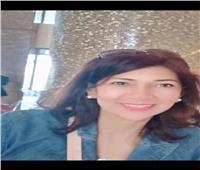 «قومي المرأة» يهنئ الدكتورة منى ناصر بتعيينها مساعدًا لوزير المالية