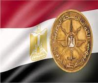 القوات المسلحة تهنئ الرئيس السيسي بمناسبة عيد الأضحى
