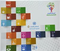 «الإعاقة وأهداف التنمية المستدامة».. كتيبات توعية بحقوق وواجبات ذوي الهمم