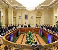 الحكومة توافق على إنشاء منطقة استثمارية متخصصة بالمقطم