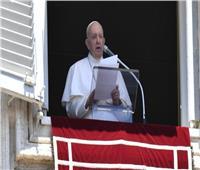 البابا فرنسيس: كورونا دفعنا لإظهار المحبة