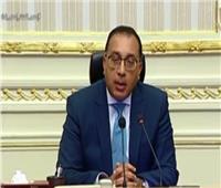 فيديو| رئيس الوزراء: تريليون جنيه حجم الاستثمارات في السكة الحديد