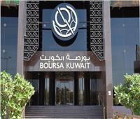 تراجع مؤشرات بورصة الكويت بختام تعاملات اليوم