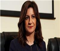 وزيرة الهجرة: نتابع التحقيقات التي تجريها السعودية في حادث مقتل مصريين اثنين بالمملكة