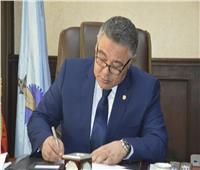محافظ البحر الأحمر: توقيع 79 عقد تقنين لأراضي الدولة